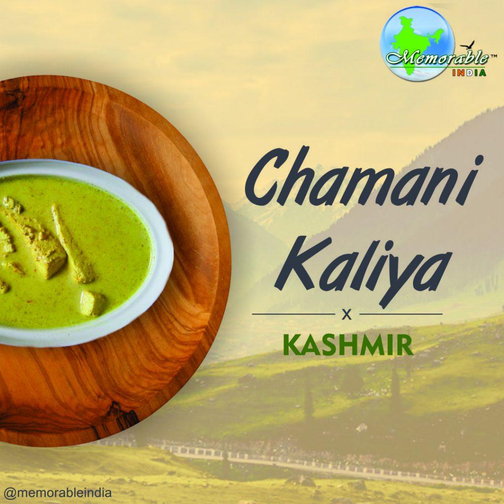 Chamani Kaliya
