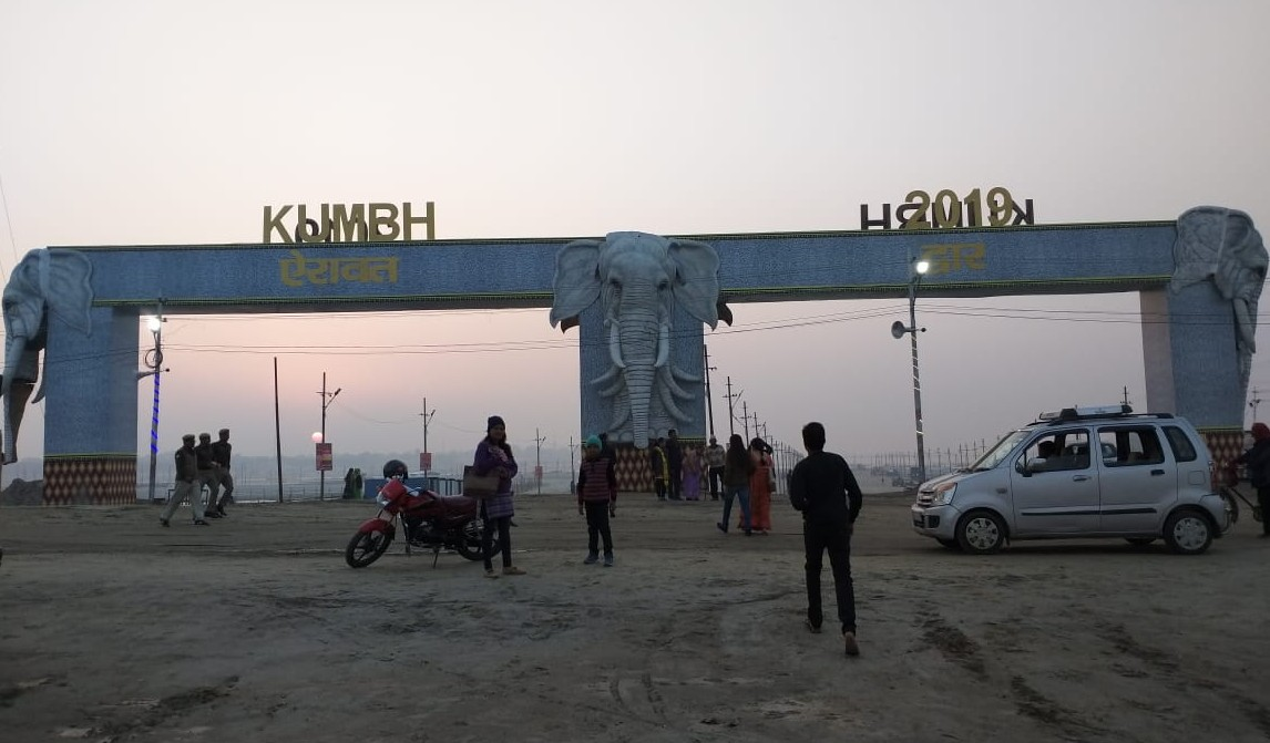 entry-gate-kumbh-prayag