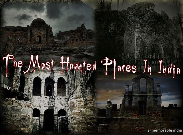 haunted-place-india