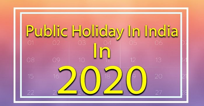 public holidays in india