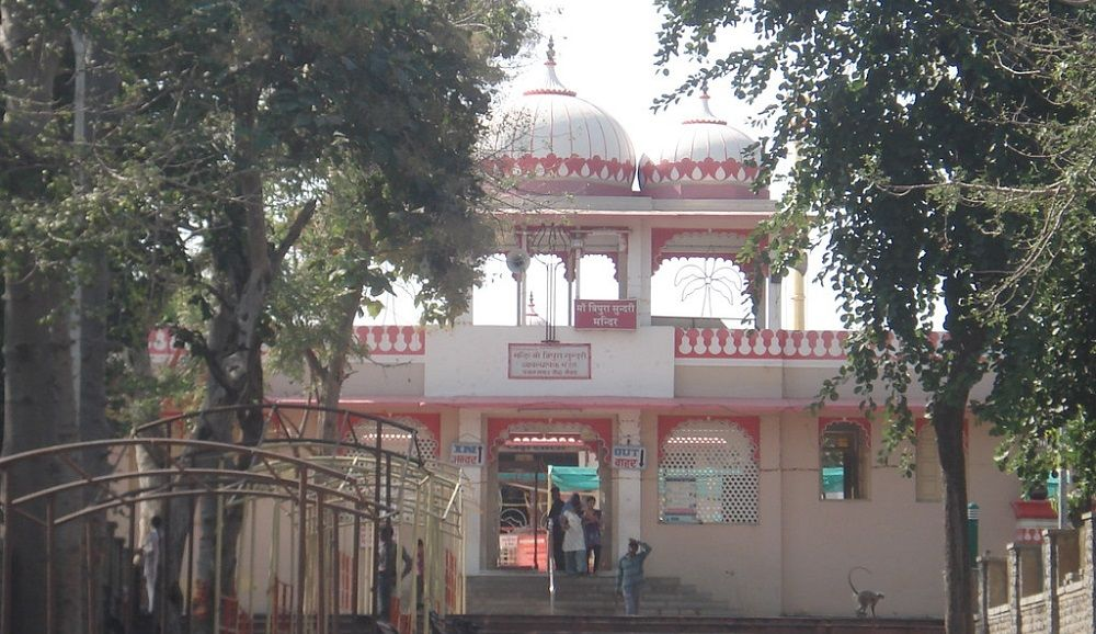 Shree Tripura Sundari Temple