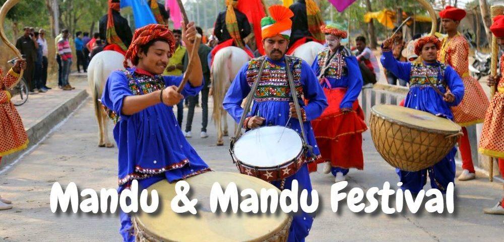 Mandu Festival