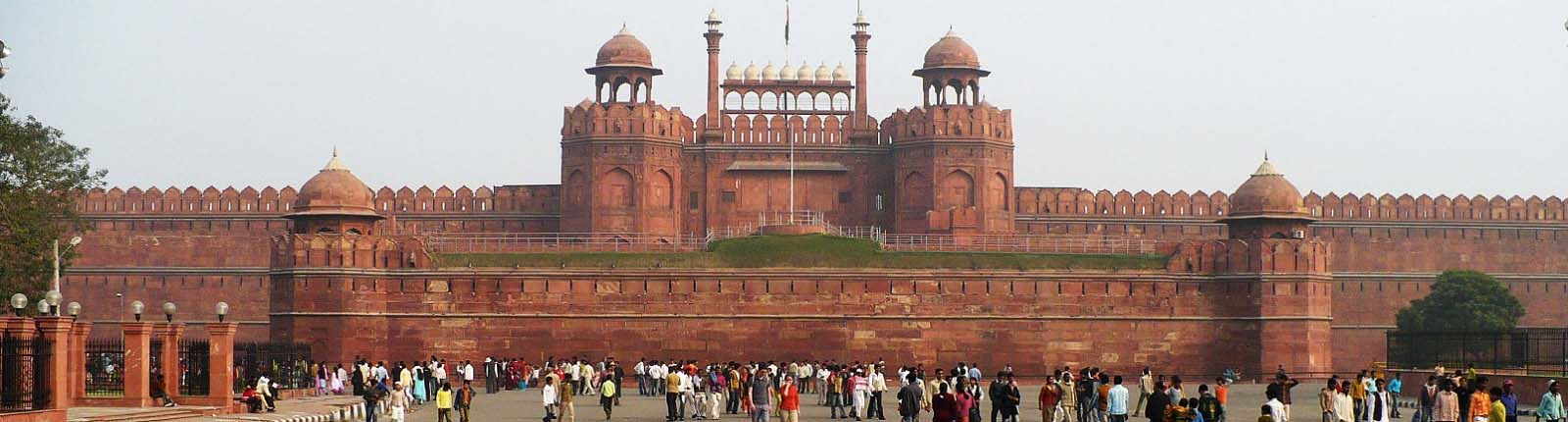 Red Fort Delhi Travel India